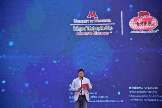 第七届李曼养猪大会暨2018世界猪业博览会郑州盛大开幕1539.png
