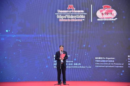 第七届李曼养猪大会暨2018世界猪业博览会郑州盛大开幕1540.png