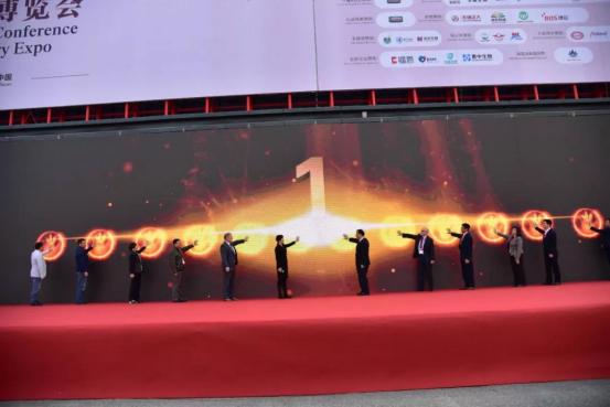 第七届李曼养猪大会暨2018世界猪业博览会郑州盛大开幕1541.png