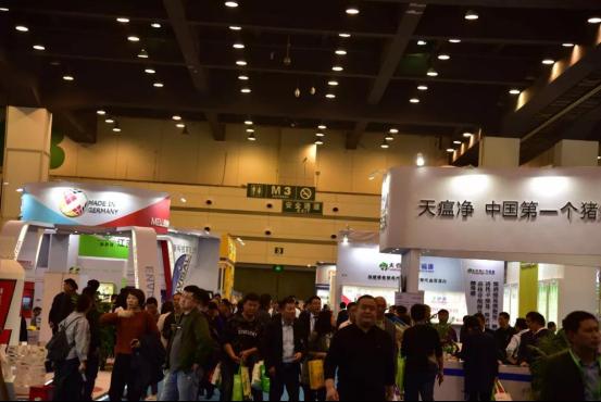 第七届李曼养猪大会暨2018世界猪业博览会郑州盛大开幕2844.png