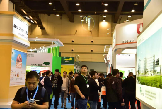 第七届李曼养猪大会暨2018世界猪业博览会郑州盛大开幕2846.png