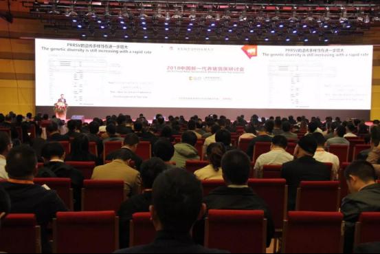 第七届李曼养猪大会暨2018世界猪业博览会郑州盛大开幕4582.png