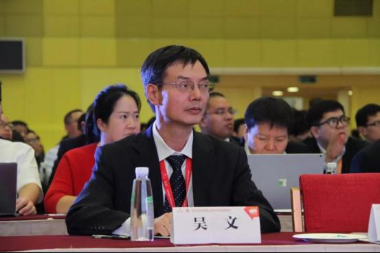 第七届李曼养猪大会暨2018世界猪业博览会郑州盛大开幕6224.png