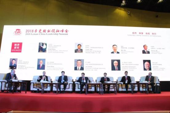 第七届李曼养猪大会暨2018世界猪业博览会郑州盛大开幕6234.png