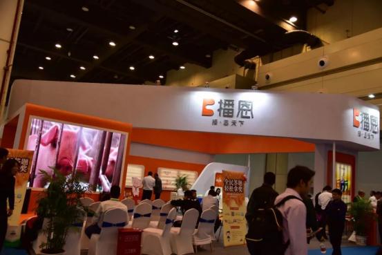 第七届李曼养猪大会暨2018世界猪业博览会郑州盛大开幕8553.png