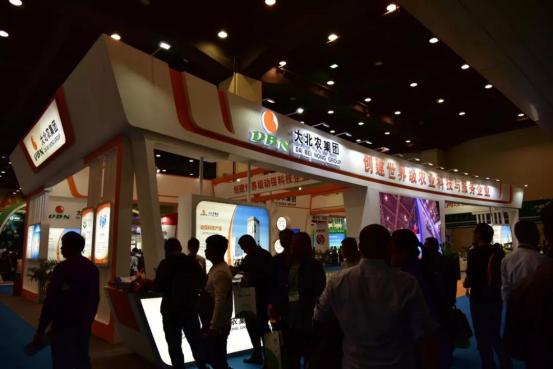 第七届李曼养猪大会暨2018世界猪业博览会郑州盛大开幕8556.png