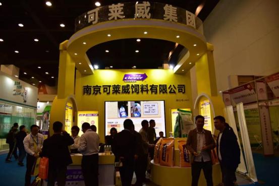 第七届李曼养猪大会暨2018世界猪业博览会郑州盛大开幕8559.png