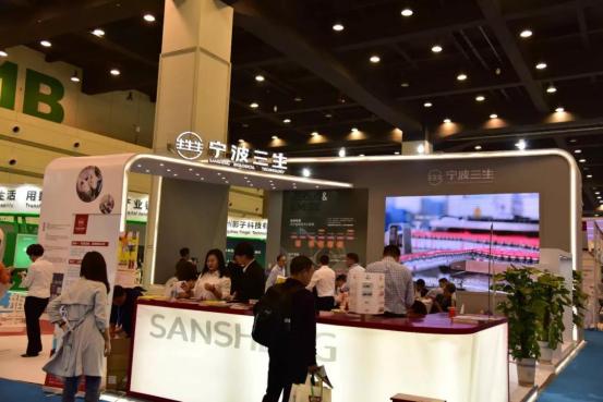第七届李曼养猪大会暨2018世界猪业博览会郑州盛大开幕8562.png
