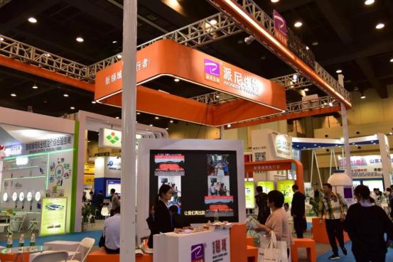 第七届李曼养猪大会暨2018世界猪业博览会郑州盛大开幕8563.png