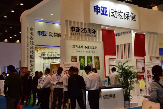 第七届李曼养猪大会暨2018世界猪业博览会郑州盛大开幕8566.png