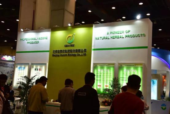 第七届李曼养猪大会暨2018世界猪业博览会郑州盛大开幕8567.png