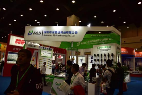 第七届李曼养猪大会暨2018世界猪业博览会郑州盛大开幕8568.png