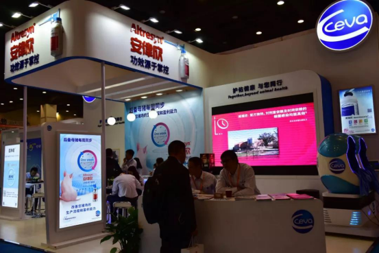 第七届李曼养猪大会暨2018世界猪业博览会郑州盛大开幕8569.png