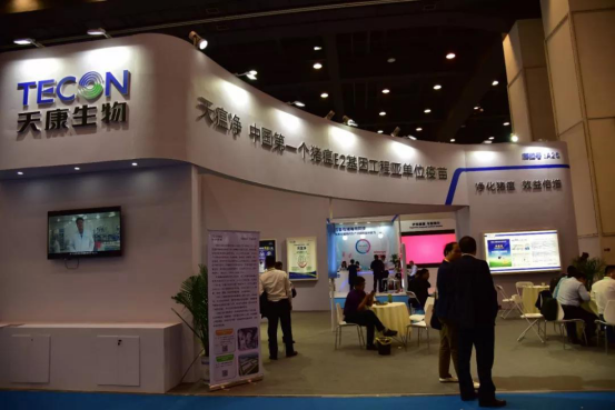 第七届李曼养猪大会暨2018世界猪业博览会郑州盛大开幕8571.png