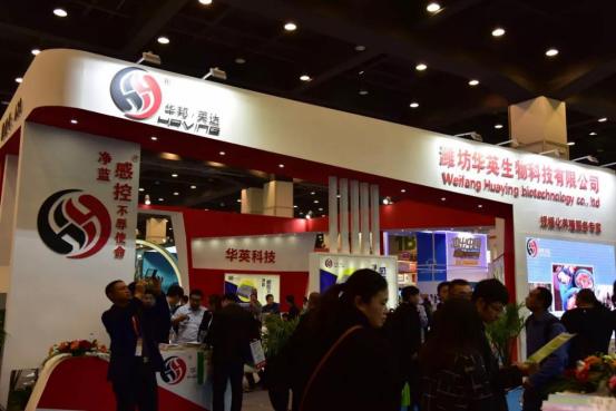 第七届李曼养猪大会暨2018世界猪业博览会郑州盛大开幕8572.png