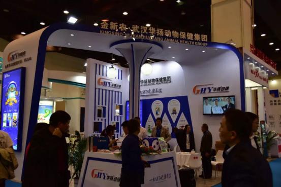 第七届李曼养猪大会暨2018世界猪业博览会郑州盛大开幕8573.png