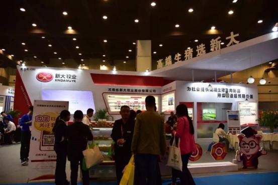 第七届李曼养猪大会暨2018世界猪业博览会郑州盛大开幕8574.png