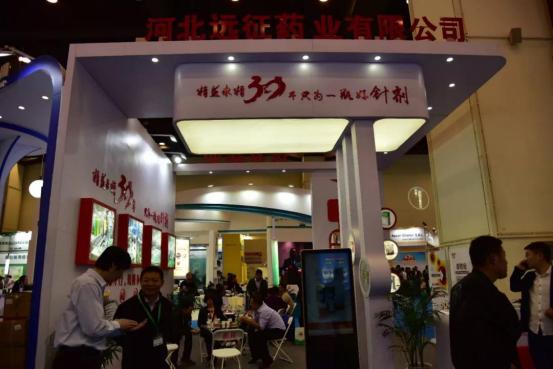 第七届李曼养猪大会暨2018世界猪业博览会郑州盛大开幕8577.png