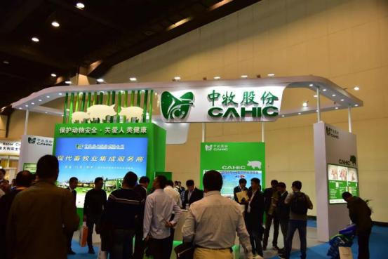 第七届李曼养猪大会暨2018世界猪业博览会郑州盛大开幕8578.png