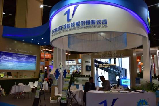 第七届李曼养猪大会暨2018世界猪业博览会郑州盛大开幕8579.png