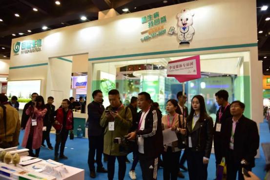 第七届李曼养猪大会暨2018世界猪业博览会郑州盛大开幕9835.png