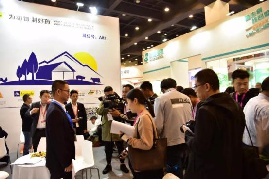 第七届李曼养猪大会暨2018世界猪业博览会郑州盛大开幕9836.png