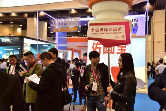 第七届李曼养猪大会暨2018世界猪业博览会郑州盛大开幕9840.png