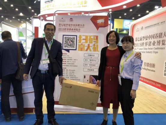 第七届李曼养猪大会暨2018世界猪业博览会郑州盛大开幕10625.png