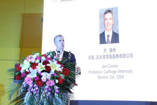 2018李曼猪业领袖峰会214.png