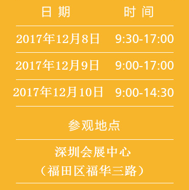 1503570590 (1).png