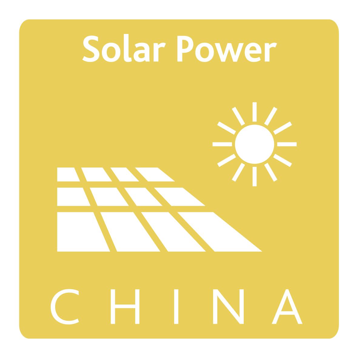 Solar Power Expo China 2019