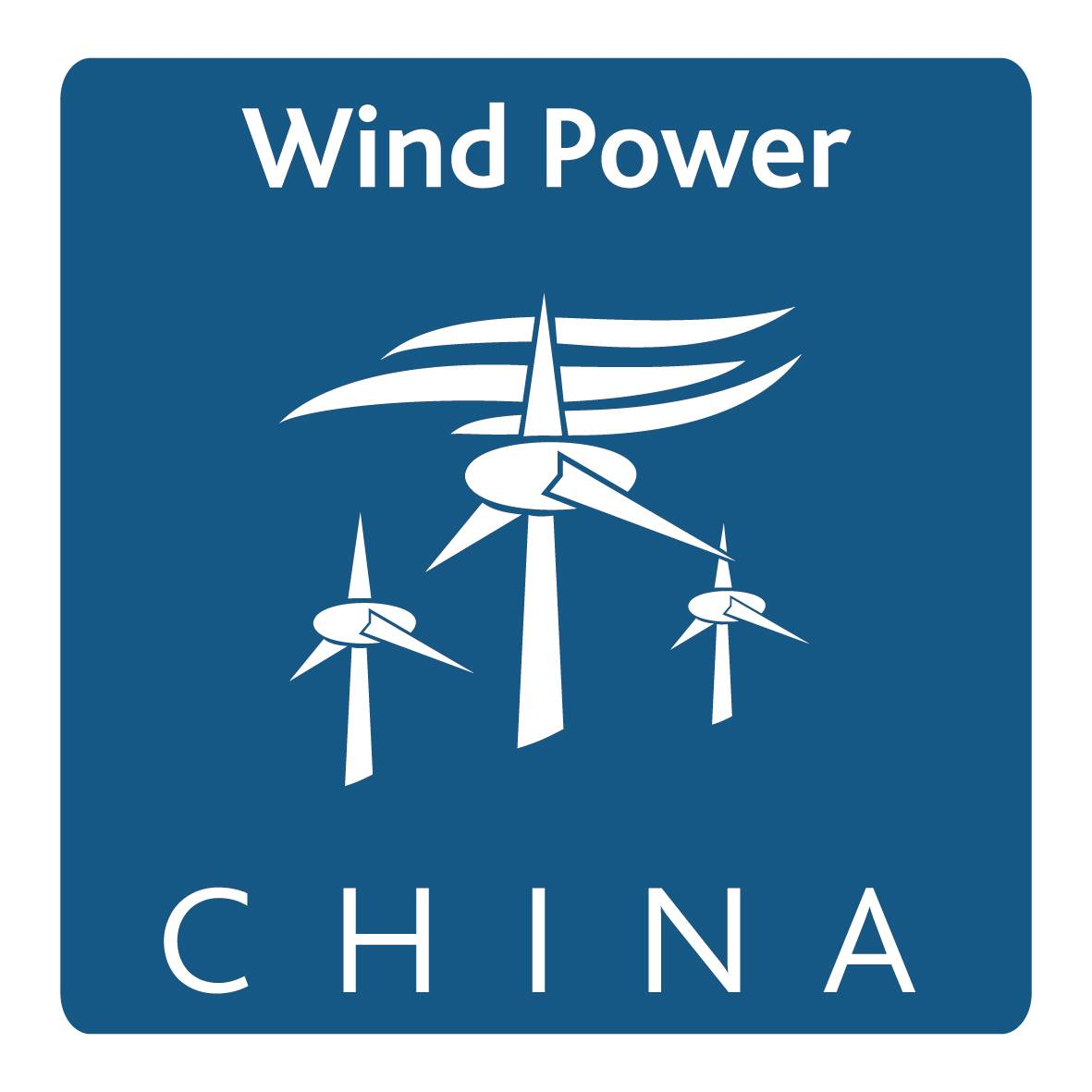 Wind Power Expo China 2019