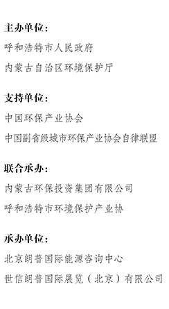 网站组织机构.jpg