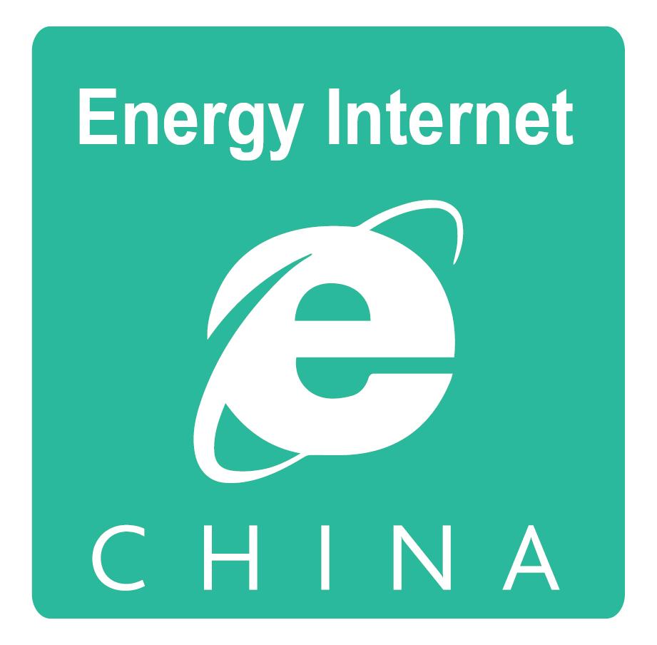 能源互联网.jpg