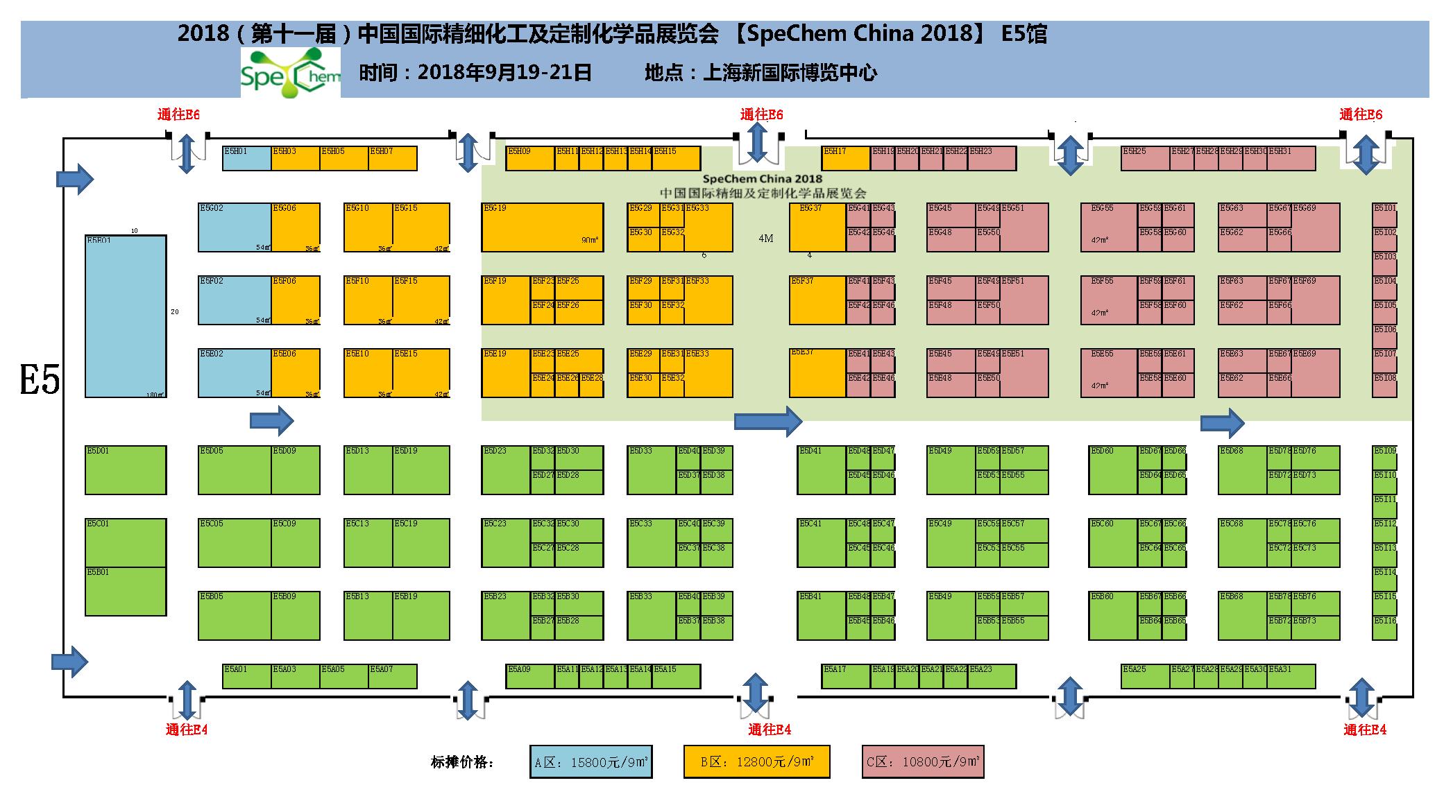 精细化工展展位图.png