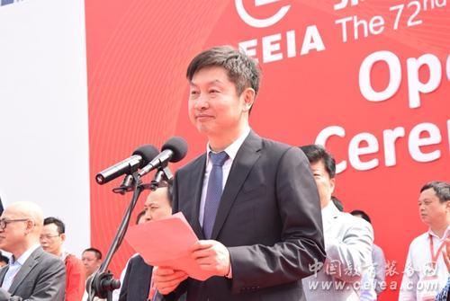 科大讯飞股份有限公司副总裁徐玉林讲话.jpg