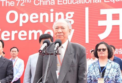 原国家教委副主任、中国教育装备行业协会名誉会长柳斌宣布展会开幕.jpg