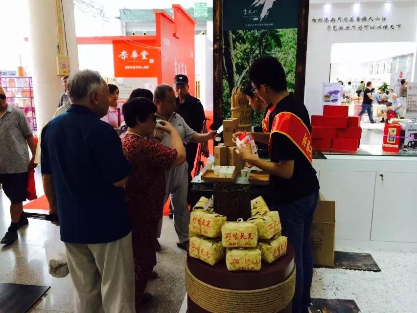 济南茶博会,8月茶博会,北方茶博会