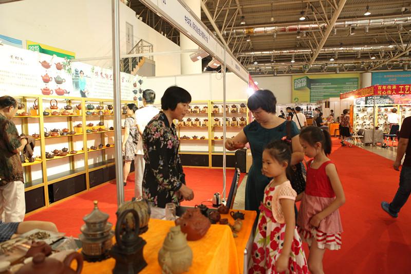 第十届北方茶博会暨紫砂艺术节,2015茶圣奖,济南茶博会