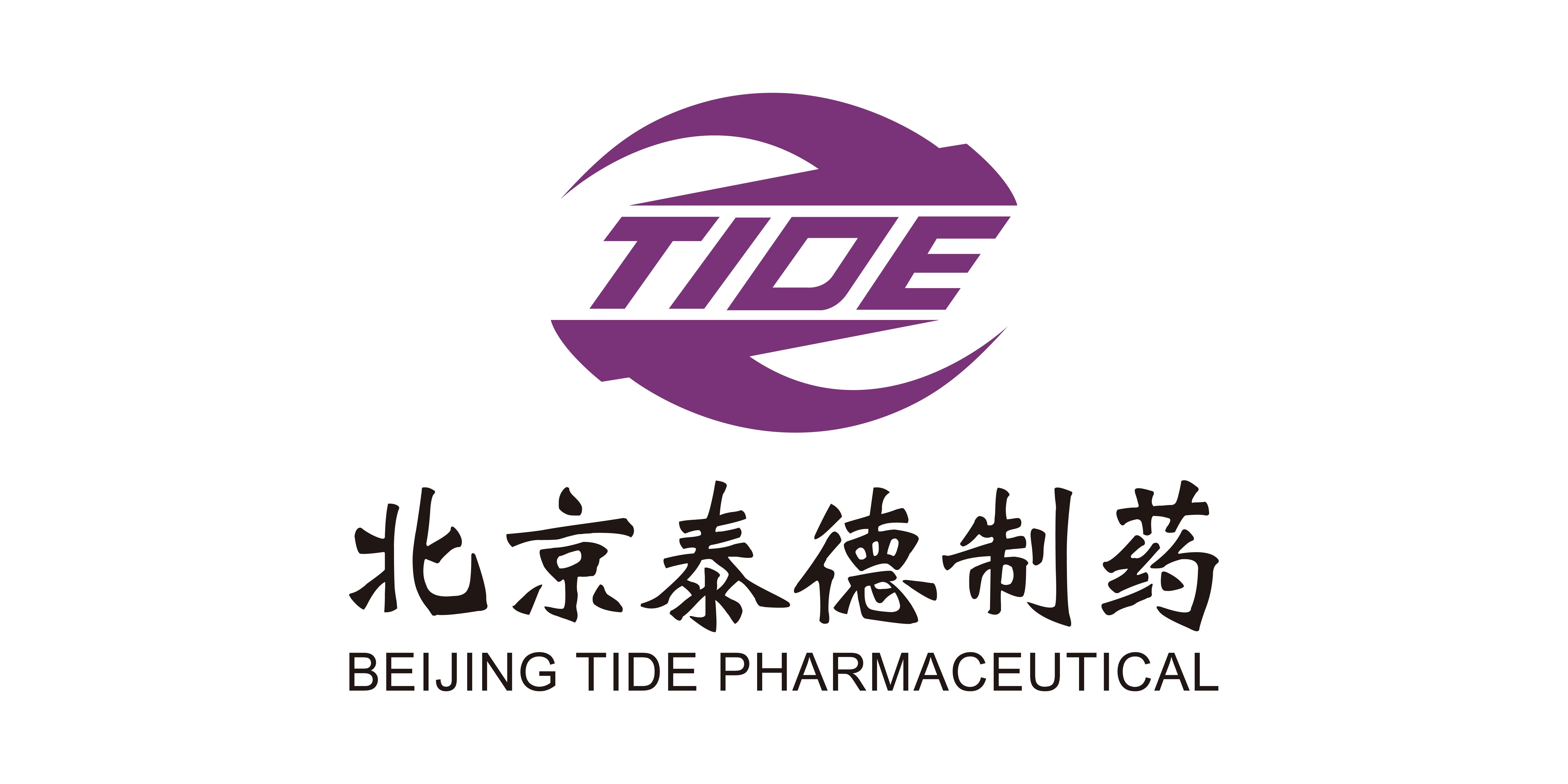 泰德制药logo图片.JPG